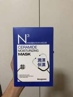Neogence ceramide moisturising mask