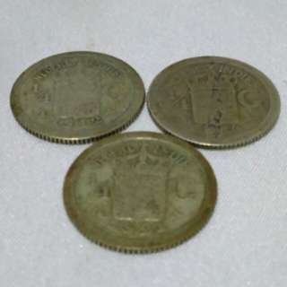 Koin kuno
