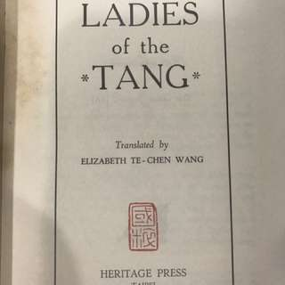 Ladies of The Tang - 1st Edition, January 1961