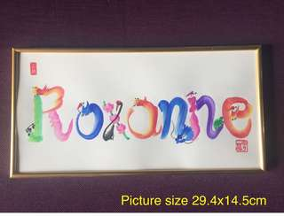 Customised Rainbow Calligraphy with Frame