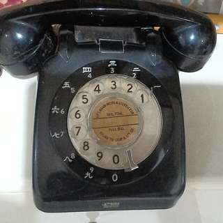 Vintage rotary dial black Telephone (not working)