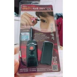 獨家🇰🇷韓國製 超易用USB充電 睫毛電熱棒