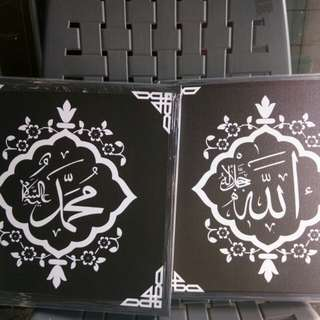PHOTO FRAME CANVAS (ALLAH MUHAMMAD)