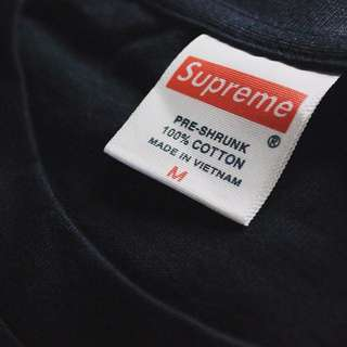 Supreme Automatic Black Tee