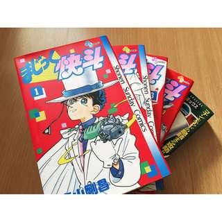 Assorted Magic Kaito manga set (Japanese language)