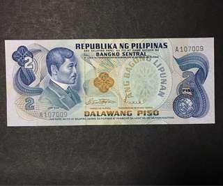 Philippine 1978 2 pesos UNC