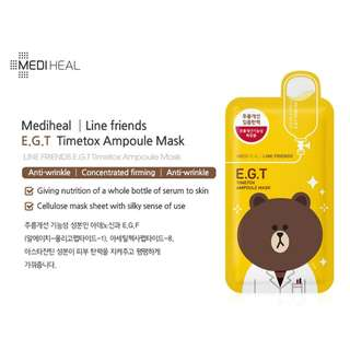 Mediheal LINE FRIENDS E.G.T Timetox Ampoule Mask 10 sheets per box