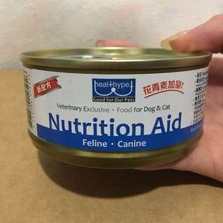 🚚 Nutrition Aid犬貓營養補充食品