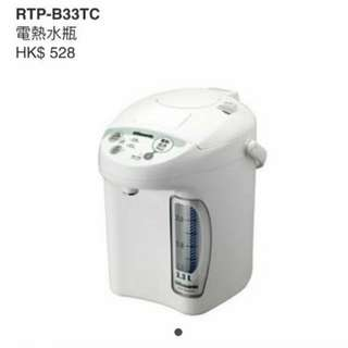 Rasonic RTP- B33TC 電熱水瓶