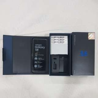 Samsung S8 box only