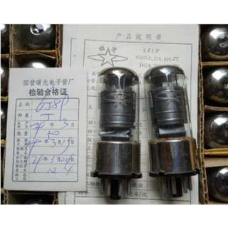 Shuguang 6J8P tubes