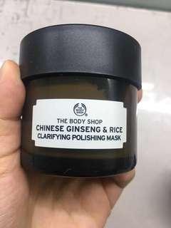 authentic tbs rice clarifying polishing mask
