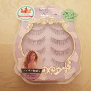 BNIB: Miche Bloomin - NO.02 Pure Nude False Eyelashes