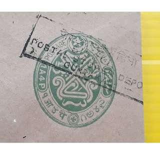 HYDERABAD STATE - Unused Postal Cover - india