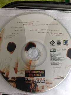 CD Christian Songs by Elim Church