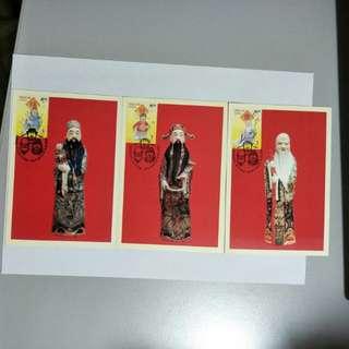 Macau Postcard - 福禄寿