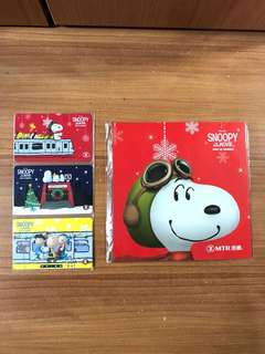 港鐵MTR Snoopy The Peanuts Movie 紀念車票 包郵