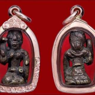Thai Amulet LP Im Wat Hua Kao Suphanburi (Prah Nang Kwak)