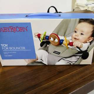 Baby bjorn wooden bouncer toy - googly eyes