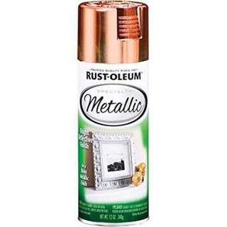 Rust-Oleum Metallic Spray (Copper)
