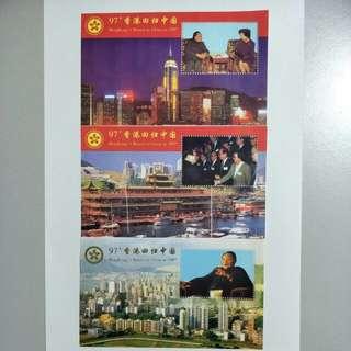 China S/S Hong Kong Return
