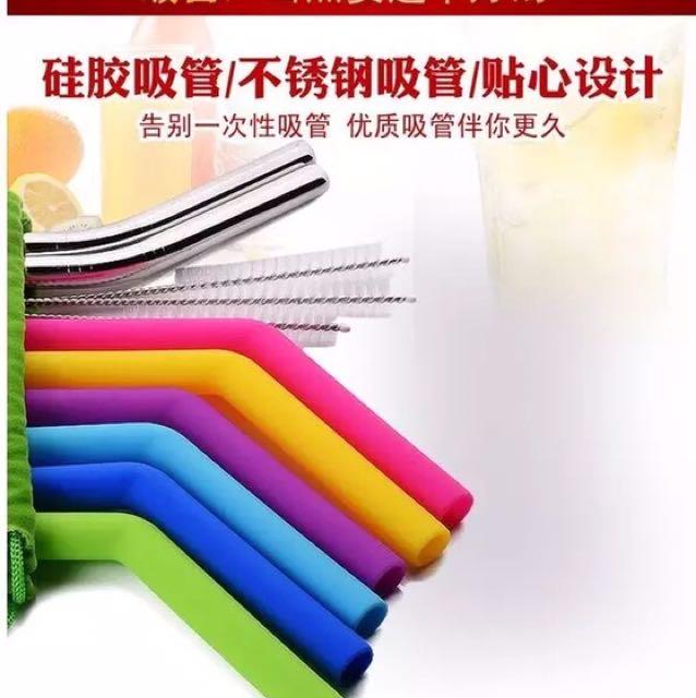創意彩色矽膠吸管套装304不鏽鋼奶茶果汁飲料加粗吸管附毛刷組