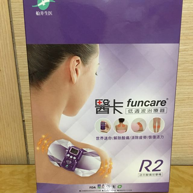 💐💐低週波酸痛治療機🌼誠購可小議🌺🌺滿500免運費在送韓版髮飾或耳環一款