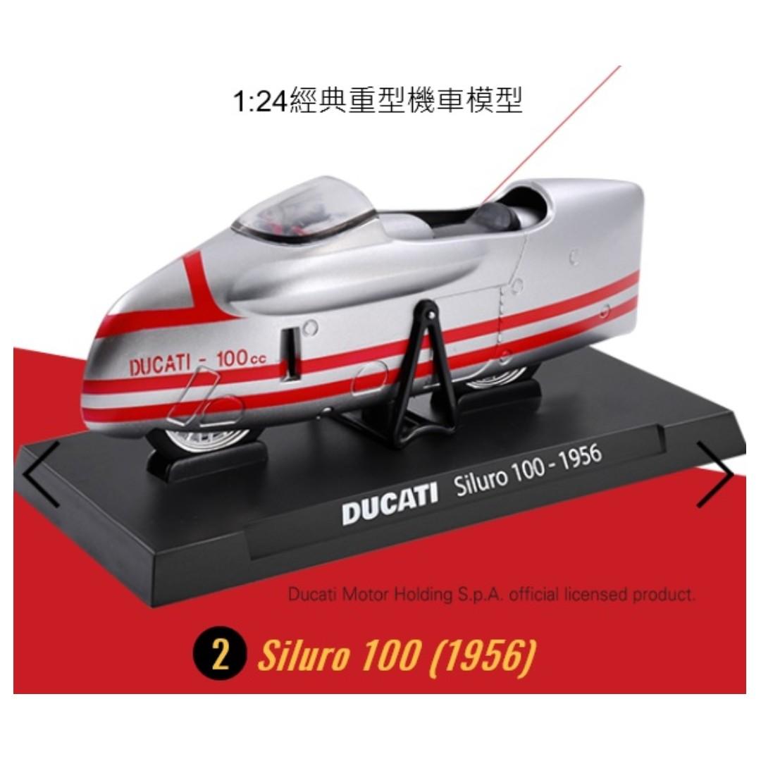 7-11 DUCATI 義大利杜卡迪摩托車模型 - 2號 (全新)