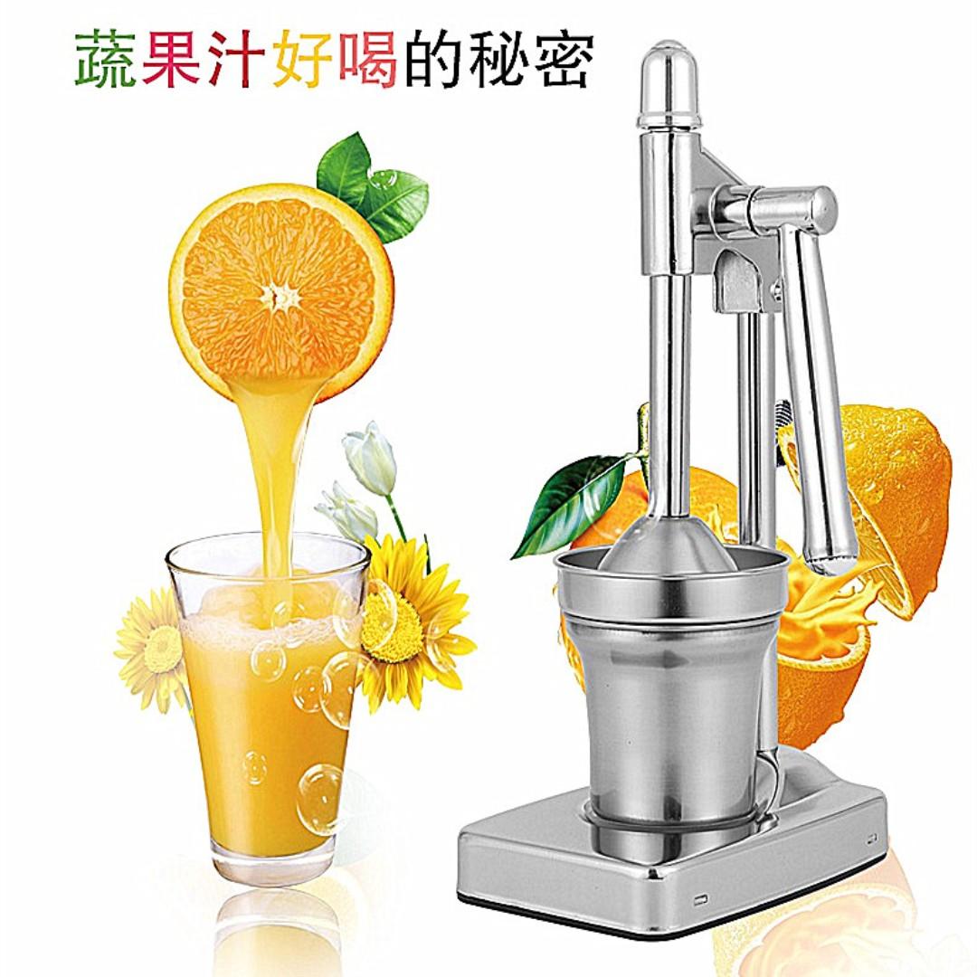 宅配免運費職人直立式壓汁機榨汁機