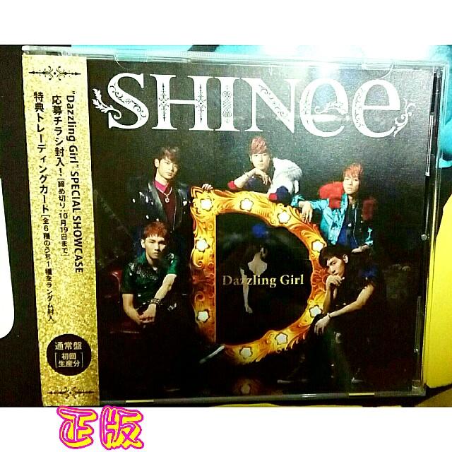 官方發行正版 日文單曲