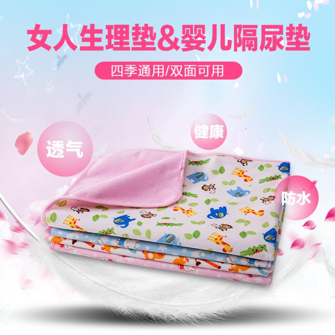 嬰兒童小孩隔尿墊 女性透氣生理墊 老人護理墊(大款)