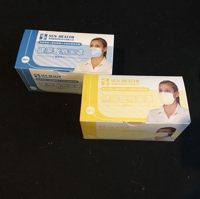 醫療用口罩 拋棄式 紙口罩