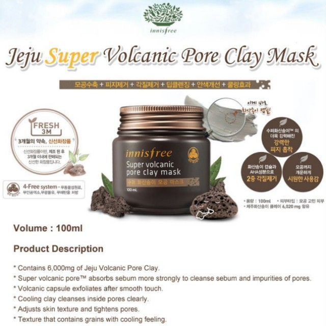 🇰🇷 Super Volcanic Pore Clay Mask 100ml