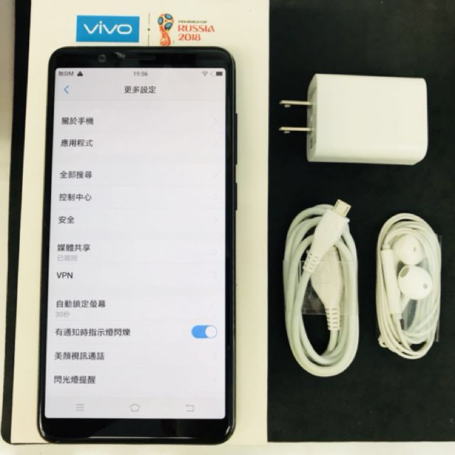 二手機 Vivo V7 4+32G 黑色 5.7吋 台哥大保固到2019/2月