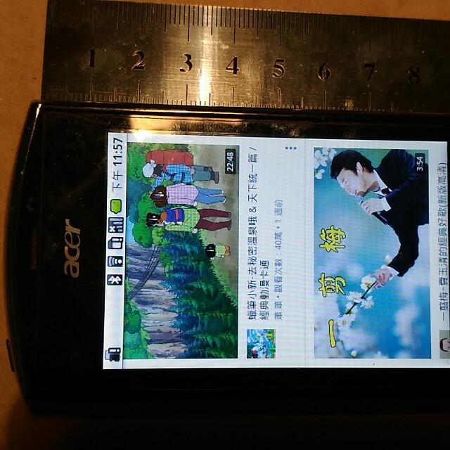 acer手機,宏碁手機,二手手機,中古手機,手機空機~acer手機(功能正常,只能WIFI上網)