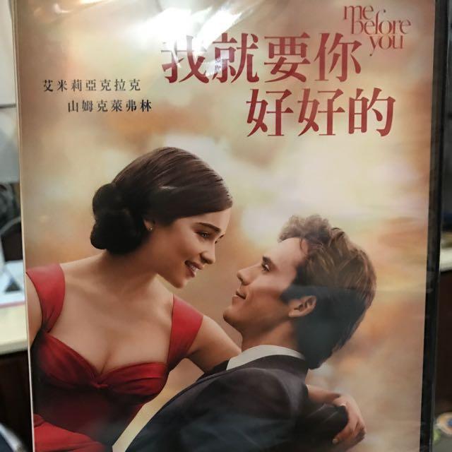 全新DVD