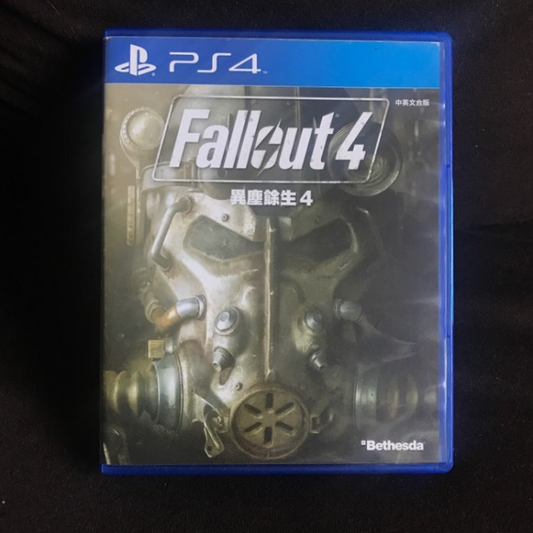 Fallout 4 R3 PS4