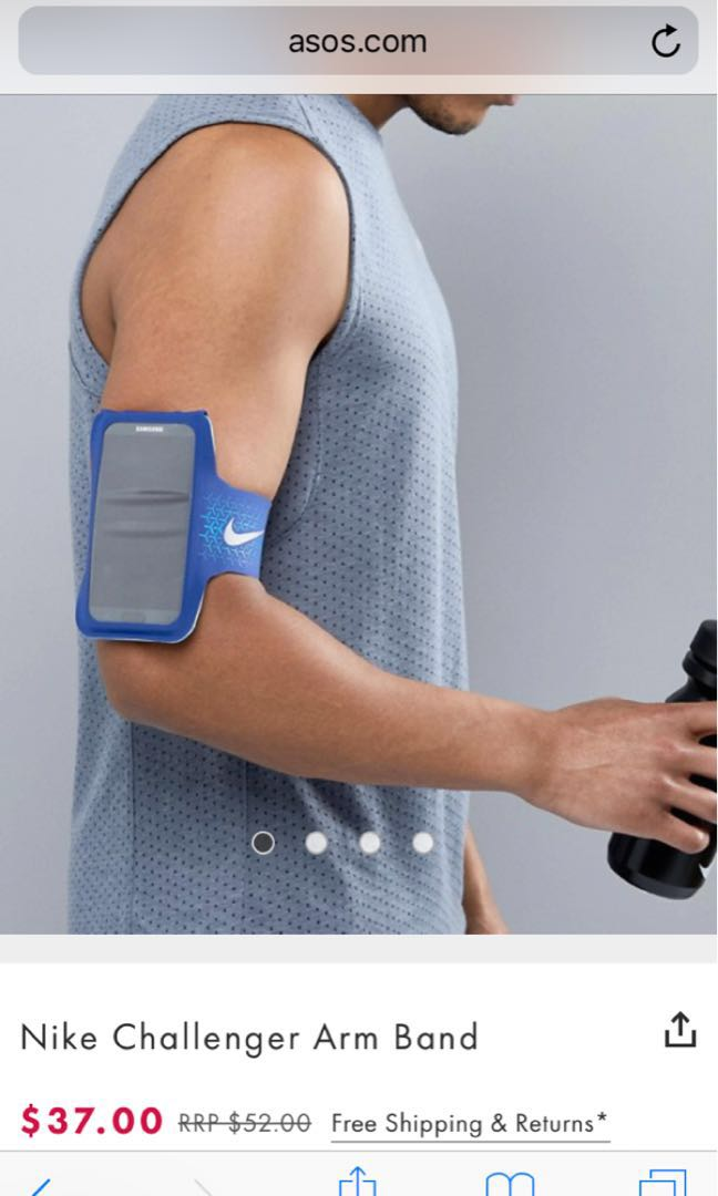 NIKE WORK OUT ARM BAND