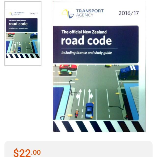 Road Code Book 2016/2017