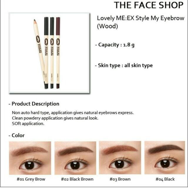 The face shop lovely me ex eyebrow