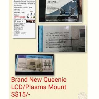 Brand New Queenie LCD/Plasma Mount TVY-133A