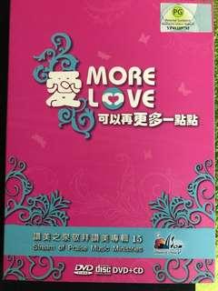 CD + DVD Mandarin Christian Songs by Stream of Praise 赞美之泉