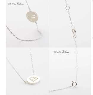 constellation bracelet 925 silver