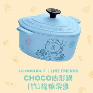 7/11 Choco 心形鍋