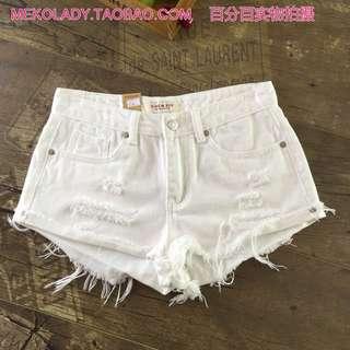 White Ripped Denim Shorts