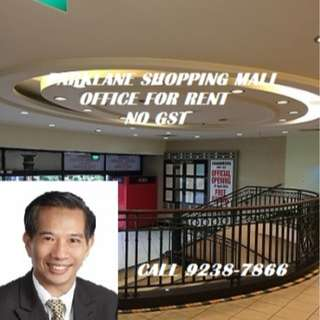* Parklane Shopping Mall - Offices for Rent- No GST -Call 92387866 *