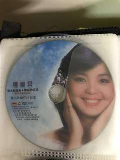 Karaoke DVD Theresa Teng MTV 邓丽君