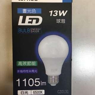 🚚 LED燈泡13W