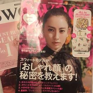 🚚 送 2月份sweet 雜誌❤️