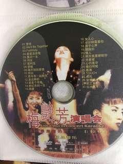 Karaoke DVD Anita Mui Concert 梅艳芳演唱会